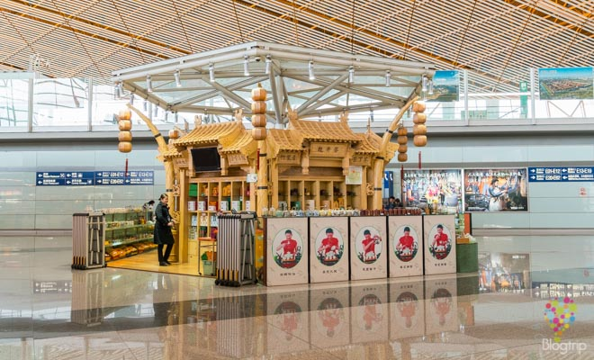Venta de té en el aeropuerto de Pekín (Beijing) en China